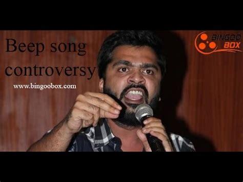 song by anirudh emotions about simbu anirudh beep song