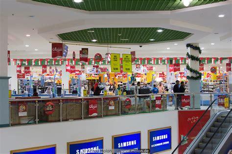 lulu shopping lulu hypermarket picture shopping malls muscat oman