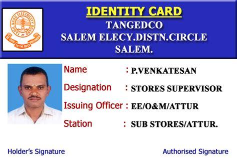 make identity card image gallery identity card