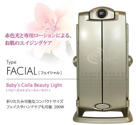 Baby S Colla Light baby s colla light facial ベビーズコラビューティーライトフェイシャル