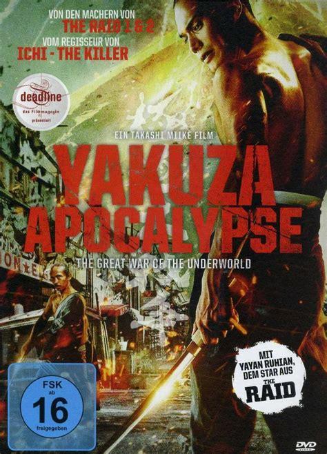 film online yakuza apocalypse yakuza apocalypse dvd oder blu ray leihen videobuster de