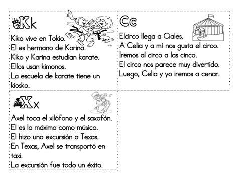 cartilla fonetica para imprimir cartilla fonetica para imprimir gratis cartilla fonetica
