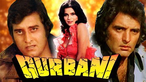 film india video qurbani 1980 full hindi movie feroz khan vinod khanna