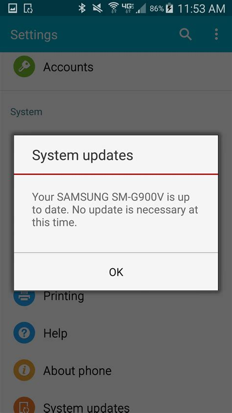 how do i update my android how can i upgrade to the new version on my android phone kevo support kwikset bluetooth