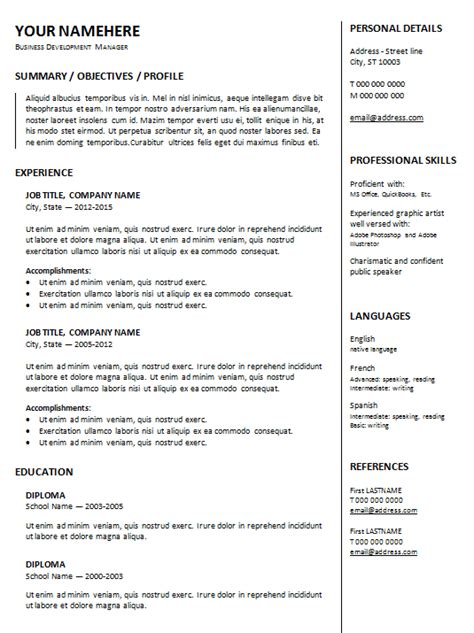 2 Column Resume Template by 2 Column Resume Template Resume Ideas
