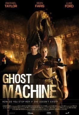 film ghost in the machine ghost machine film wikipedia