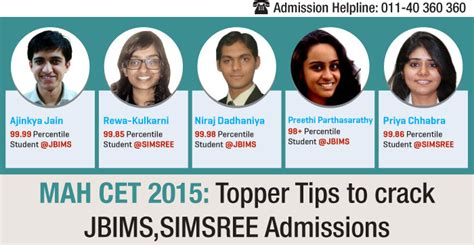 Mba Cet Topper by Mah Cet 2015 Topper Tips To Jbims Simsree Admissions