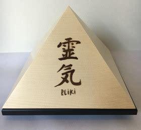 buy   lovely postcards  japan   reiki principles