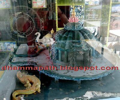 Tk Elephnt Thai Top Hnc dhamma path lp koon of wat banrai thailand