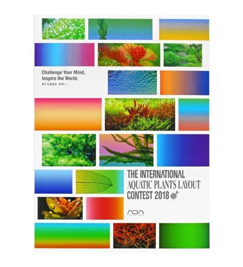 iaplc contest book