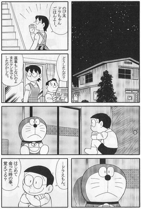 film doraemon eps terakhir the last episode ending of doraemon episode terakhir
