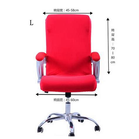 swivel chair cover swivel computer chair cover stretch office armchair