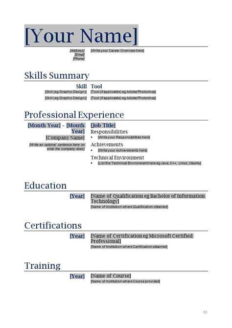 Curriculum Vitae Fill In The Blanks by Printable Resume Templates Learnhowtoloseweight Net