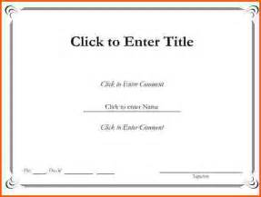 Free Printable Blank Award Certificate Templates by Blank Certificates