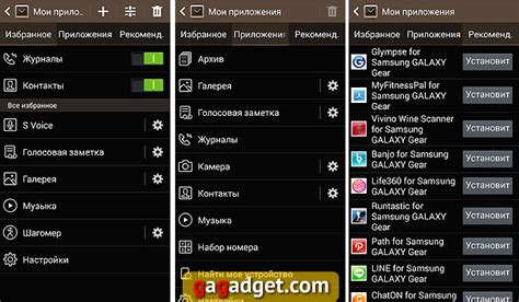gear manager apk galaxy gear manager airinglightning