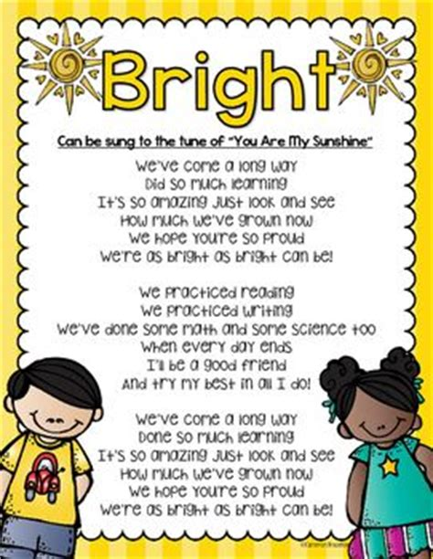 song pre k 17 best images about kindergarten moving up on