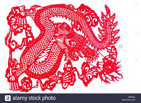 dragon patterns of chinese paper cutting beijing china