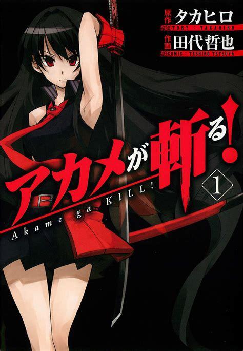 libro killer mine akame ga kill manga akame ga kill wiki fandom powered by wikia