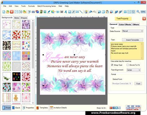 greeting card software free greeting card maker software screenshots freebarcodesoftware