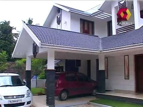 Free Modern House Plans veedu youtube