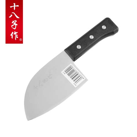 5cr15mov 5cr15mov stainless steel kitchen knife you can cut the
