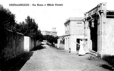 ufficio postale via lenin roma castiglioncello ieri l ufficio postale qui in via roma