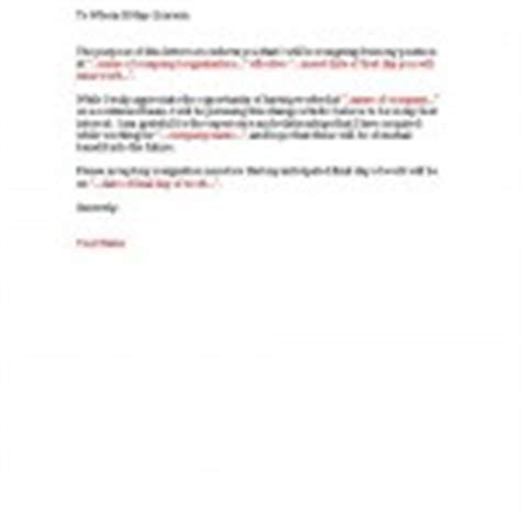 fired explanation letter template fired explanation letter template