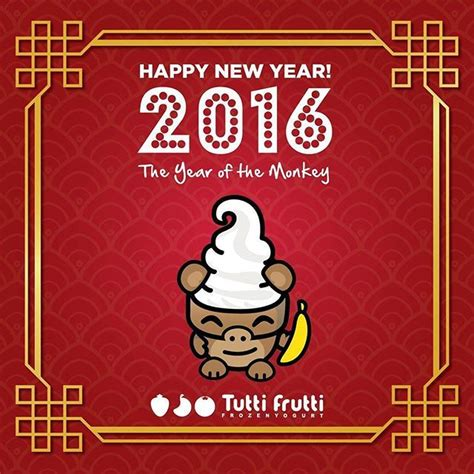 new year in batam 17 best images about new year froyo on