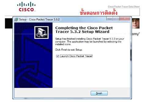 cisco packet tracer tutorial english cisco packet tracer 2
