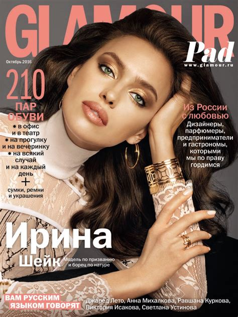 Best Magazine Covers For October by Irina Shayk Magazine Russia October 2016 Cover