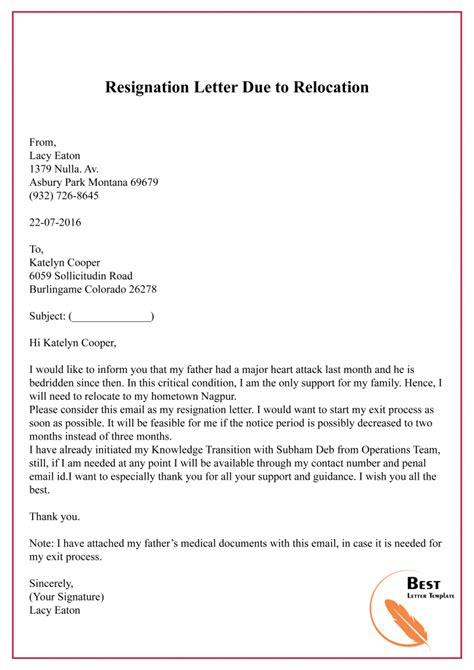 transfer resignation letter template sample