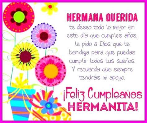 imagenes de feliz cumpleaños hermana bella imagenes para felicitar a una hermana por su cumplea 241 os