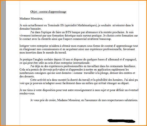 Lettre De Motivation Apb Bts Muc 11 Lettre De Motivation Bts Muc Alternance Pour Entreprise Format Lettre