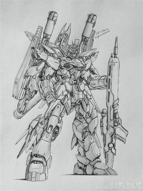 Gundam Drawing