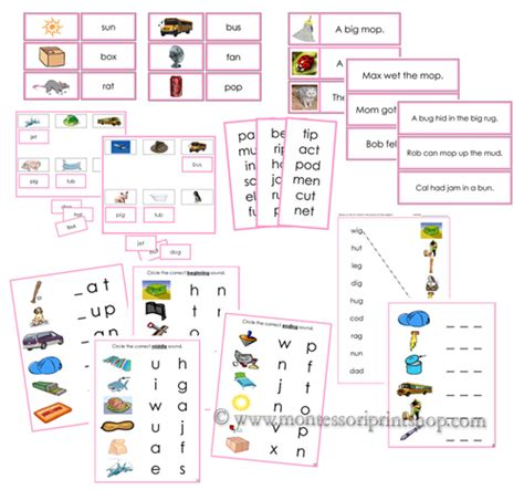 printable montessori language materials explore your mind montessori print shop deluxe cd rom