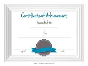 achievement certificate templates free customizable certificate of achievement