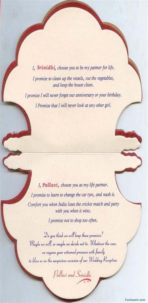 Wedding Invitation Friends Card Wording   Wedding cards