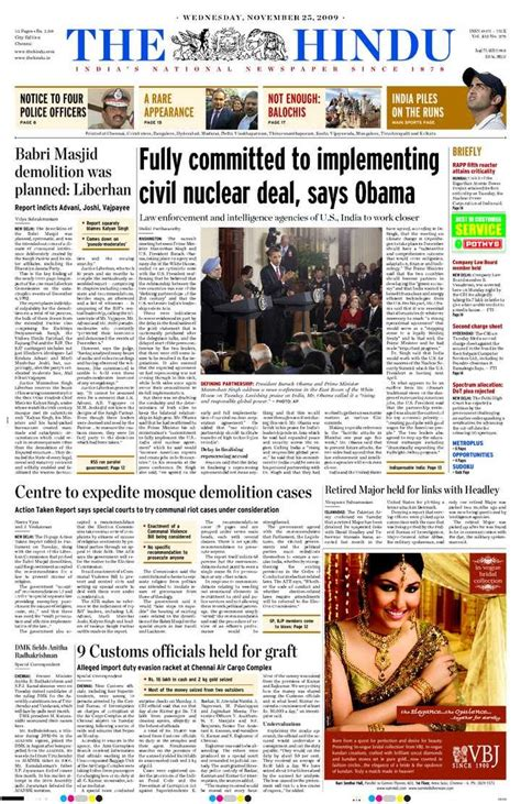 layout of the hindu newspaper the hindu newspaper s front page newspapers pinterest