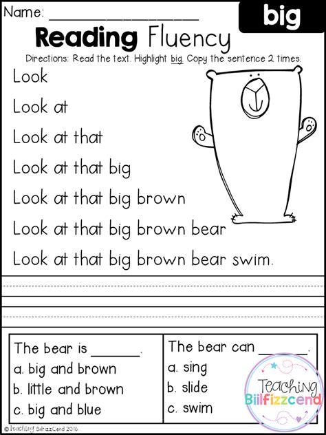 printable worksheets for kindergarten reading free kindergarten reading fluency and comprehension set 1