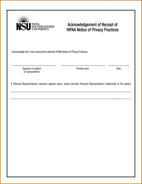 acknowledge form template 8 acknowledgement of receipt form template lease template