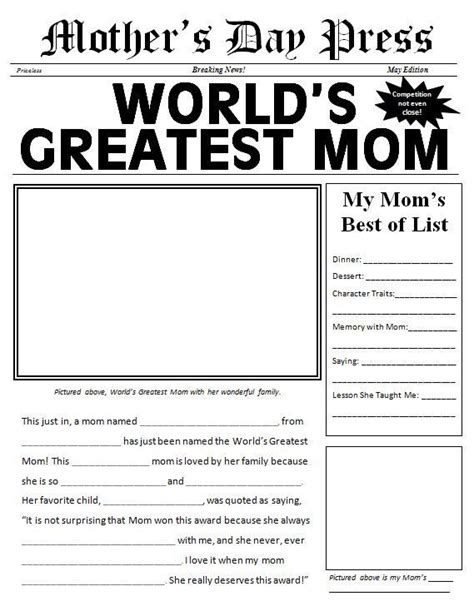 Free Printable Mother S Day Newspaper Template Holiday Classroom Printable Family Newspaper Student Newspaper