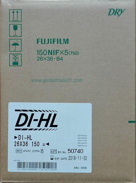 Fuji Di Hl 35x43 fuji x imaging di hl 26x36 b4 blue dealer