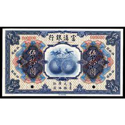 fu bank fu tien bank nd 1921 specimen banknote archives
