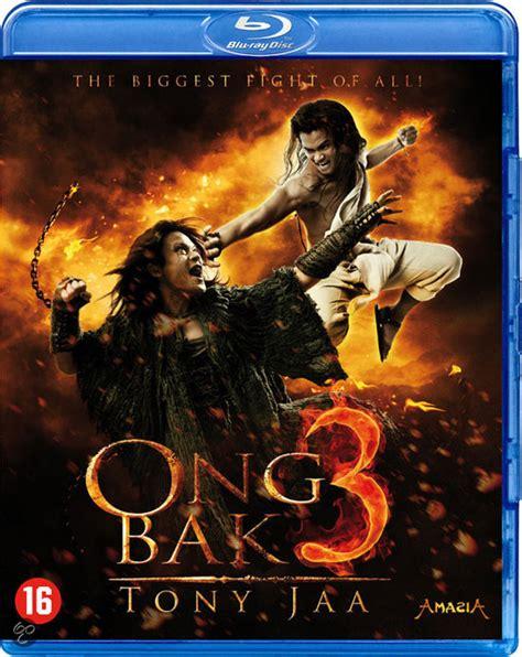 download film ong bak 3 blu ray ong bak 3 blu ray disc asianblurayguide com