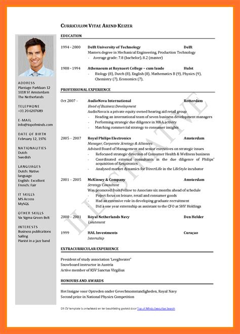 application resume format pdf lovely application template pdf aguakatedigital templates aguakatedigital templates