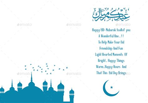 free printable eid card templates eid mubark greeting card template by owpictures graphicriver