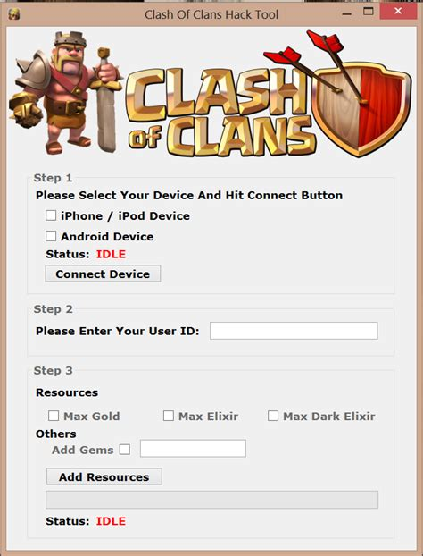 clash of clans hack tool download no survey or activation code clash of clans hack tool free download 2017 no survey no