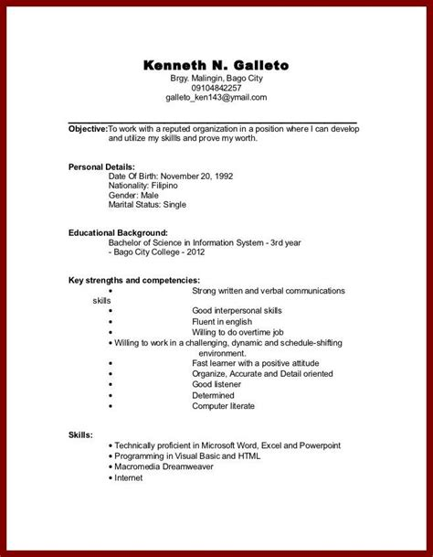 Example Of A Resume With No Work Experience by 7 Job Resume Examples No Experience Assistant Cover Letter