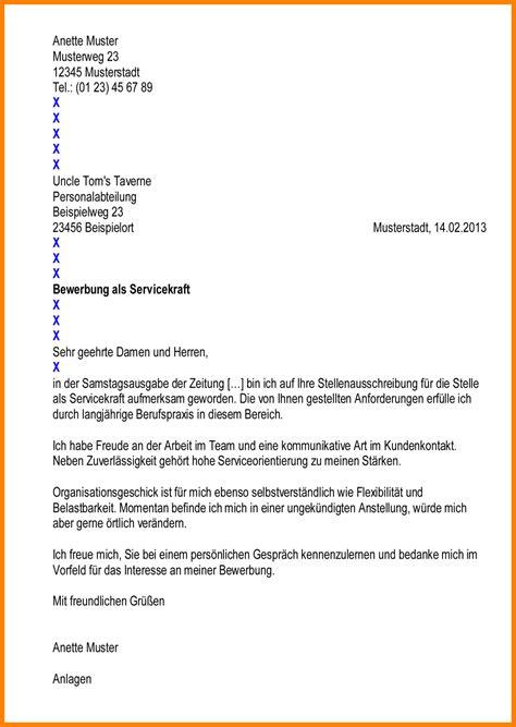 Bewerbung Kino 8 Bewerbung Als Servicekraft Recommendation Template