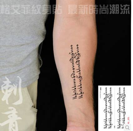 zen tattoo quotes buddha quotes in sanskrit quotesgram